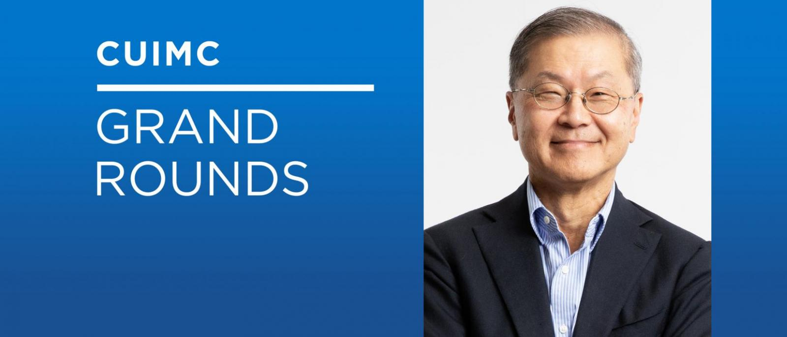 CUIMC Grand Rounds banner with Dr. David Ho's headshot